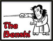 The Benshi